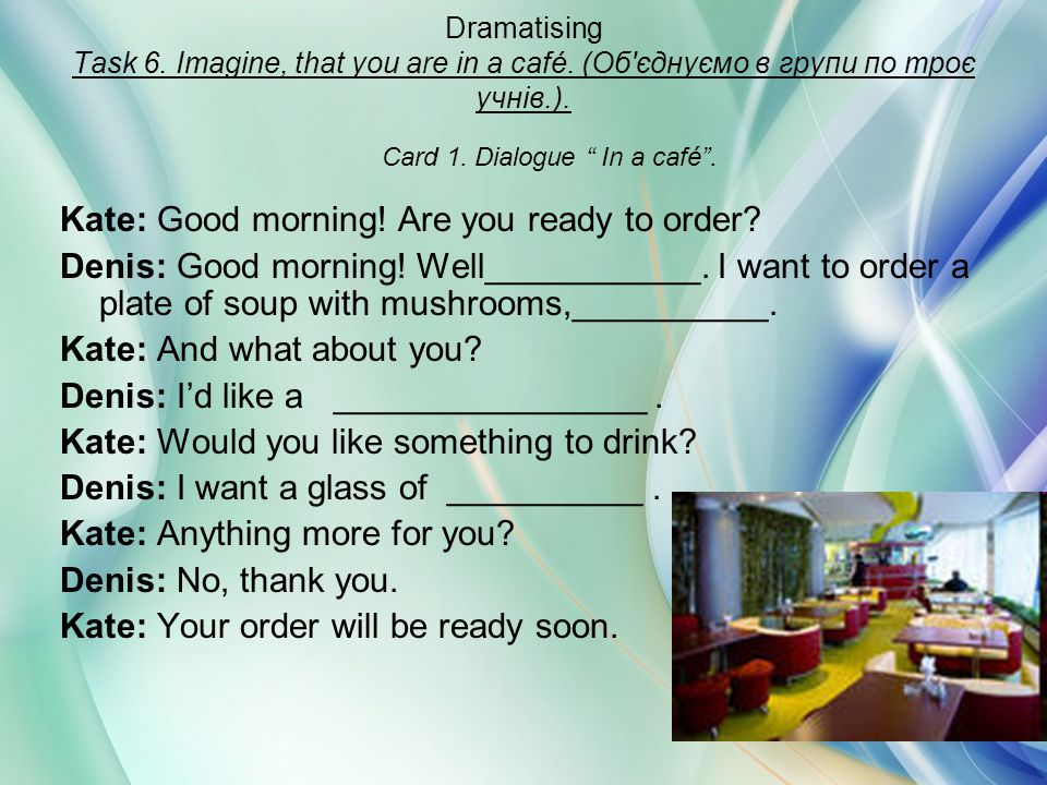 Kate: Good morning! Are you ready to order