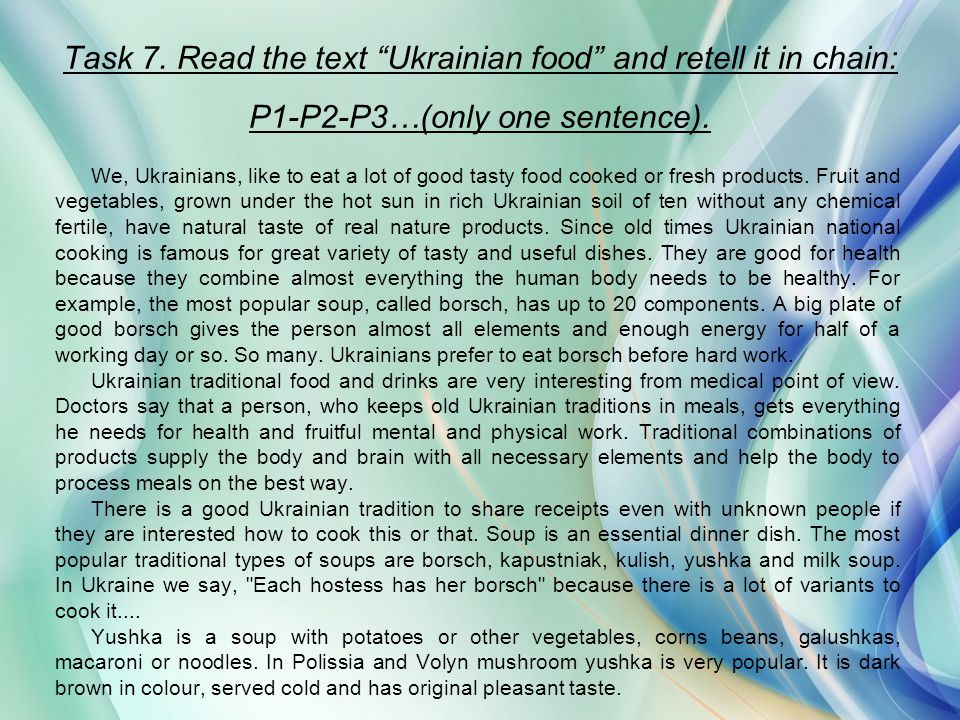 Task 7. Read the text Ukrainian food and retell it in chain: P1-P2-P3…(only one sentence).