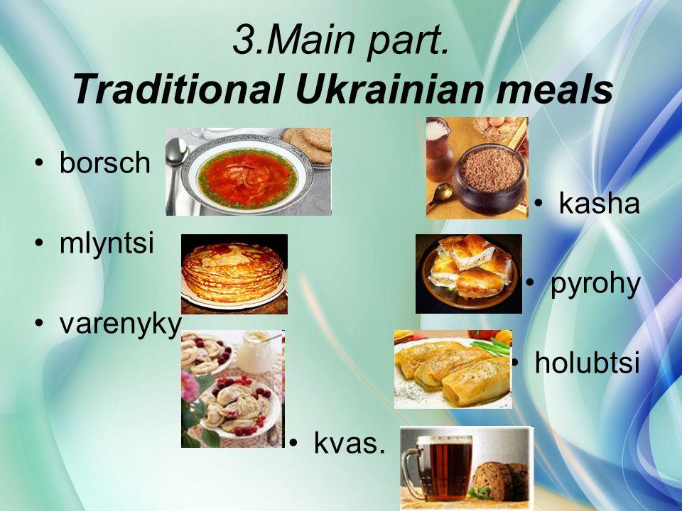 3.Main part. Traditional Ukrainian meals