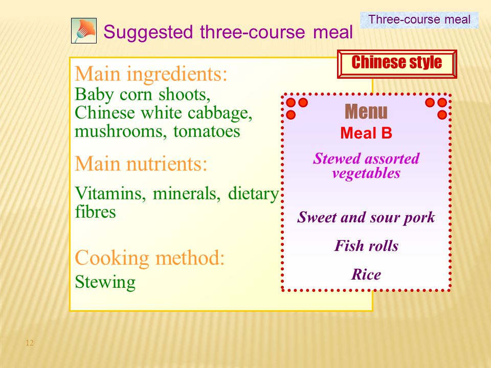 Stewed assorted vegetables