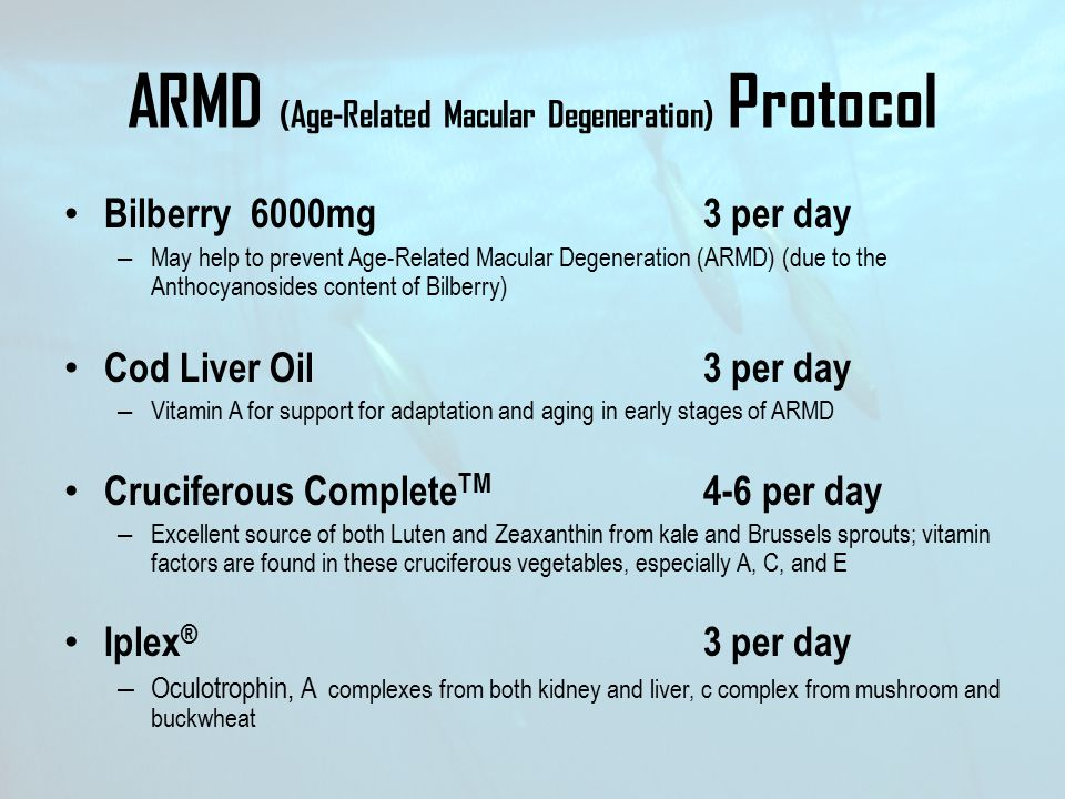 ARMD (Age-Related Macular Degeneration) Protocol