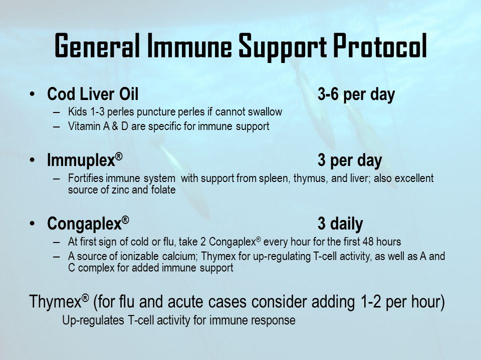 General Immune Support Protocol