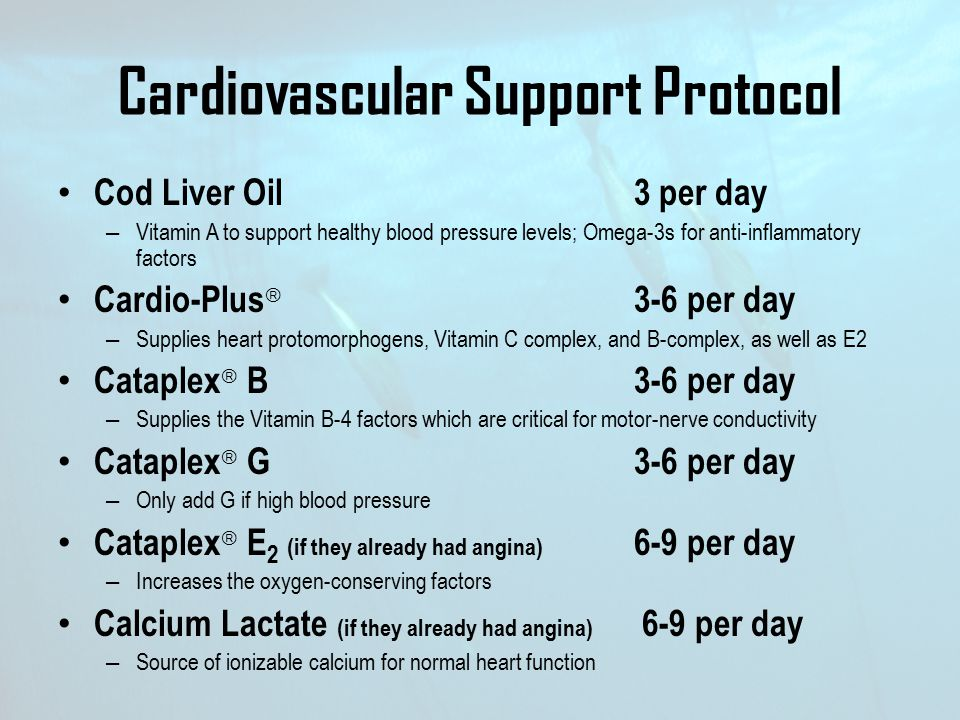 Cardiovascular Support Protocol