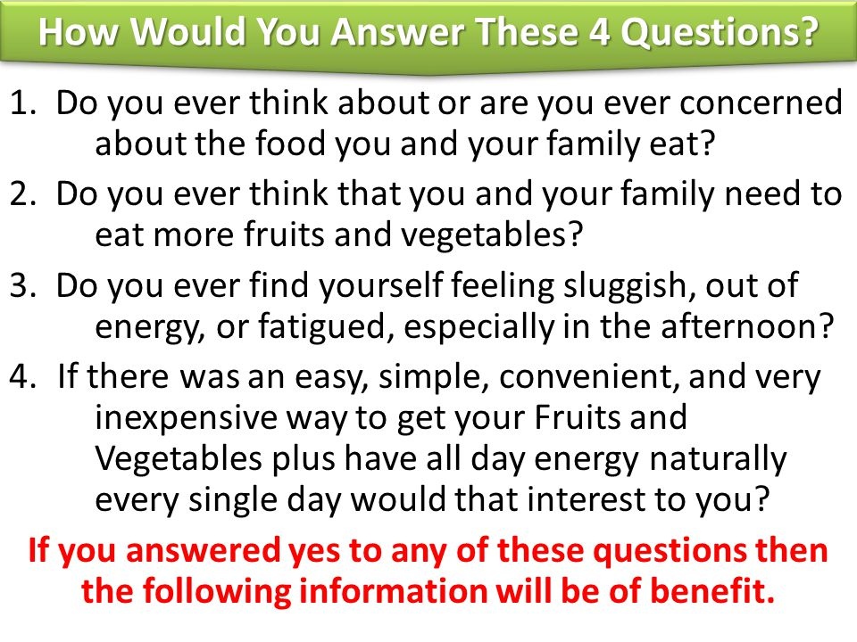 How Would You Answer These 4 Questions