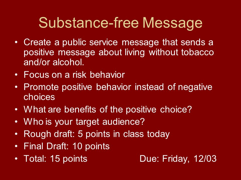 Substance-free Message