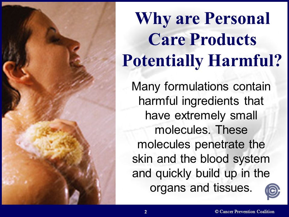 Why are Personal Care Products Potentially Harmful