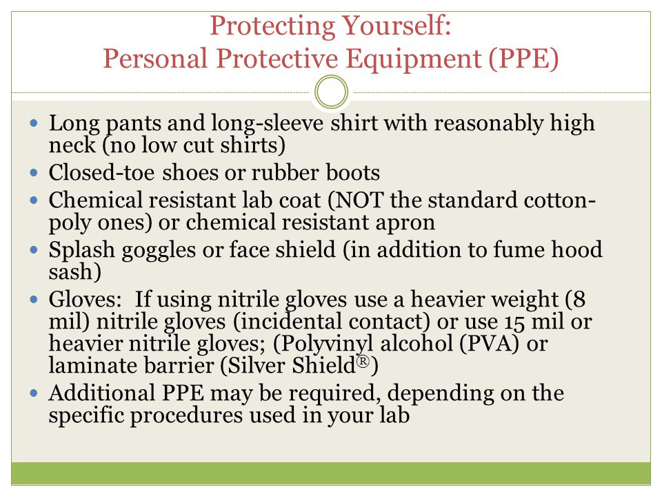 Protecting Yourself: Personal Protective Equipment (PPE)