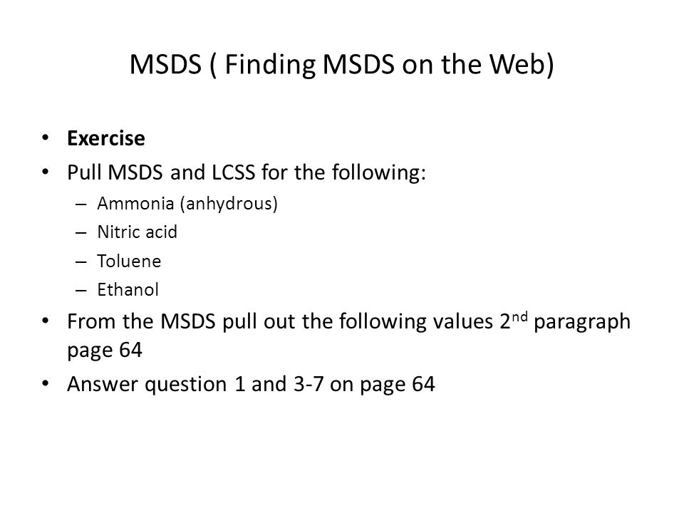 MSDS ( Finding MSDS on the Web)