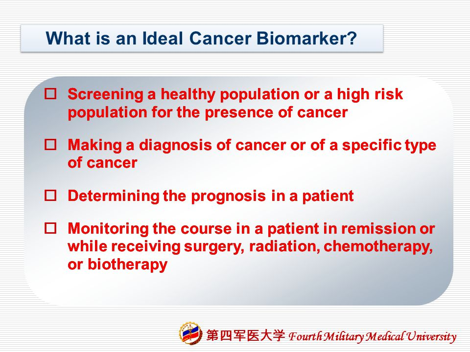 What is an Ideal Cancer Biomarker