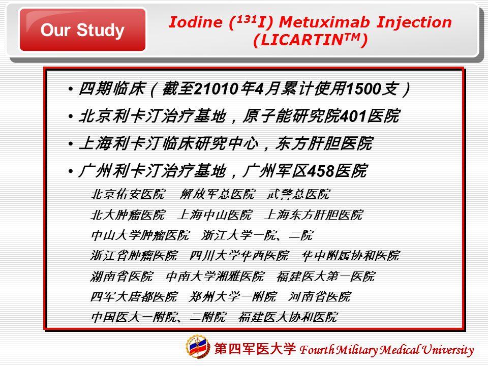 Iodine (131I) Metuximab Injection
