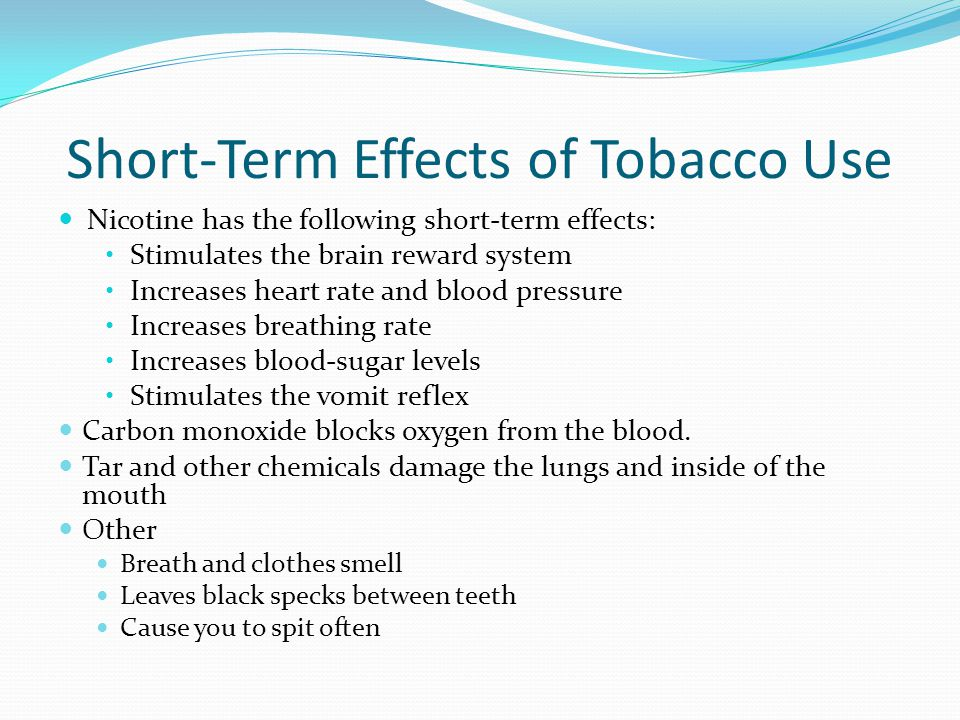 an introduction to the addictive substance of tobacco used for a variety of effects The national center on addiction and substance abuse is a who develops addiction effects of risky substance use to $500 billion on addiction and substance.