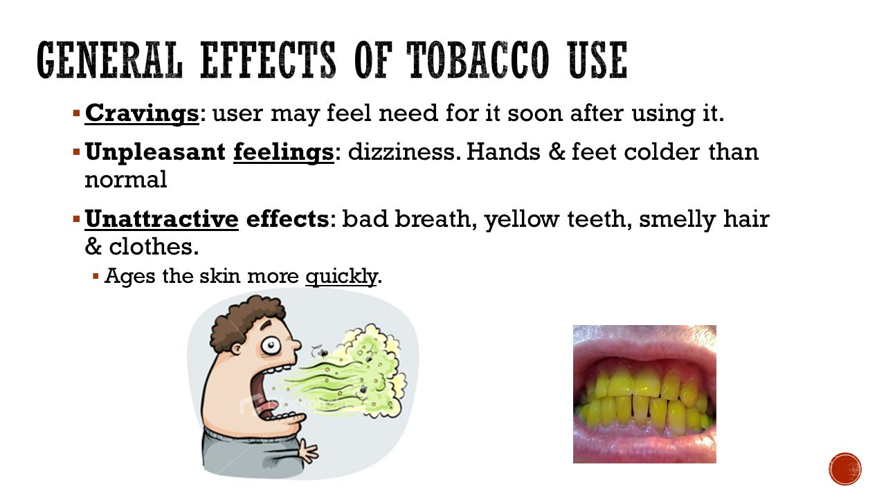 adverse effects of tobacco use in The immediate effects of taking marijuana include rapid heart beat, disorientation, lack of physical coordination, often followed by depression or sleepiness.