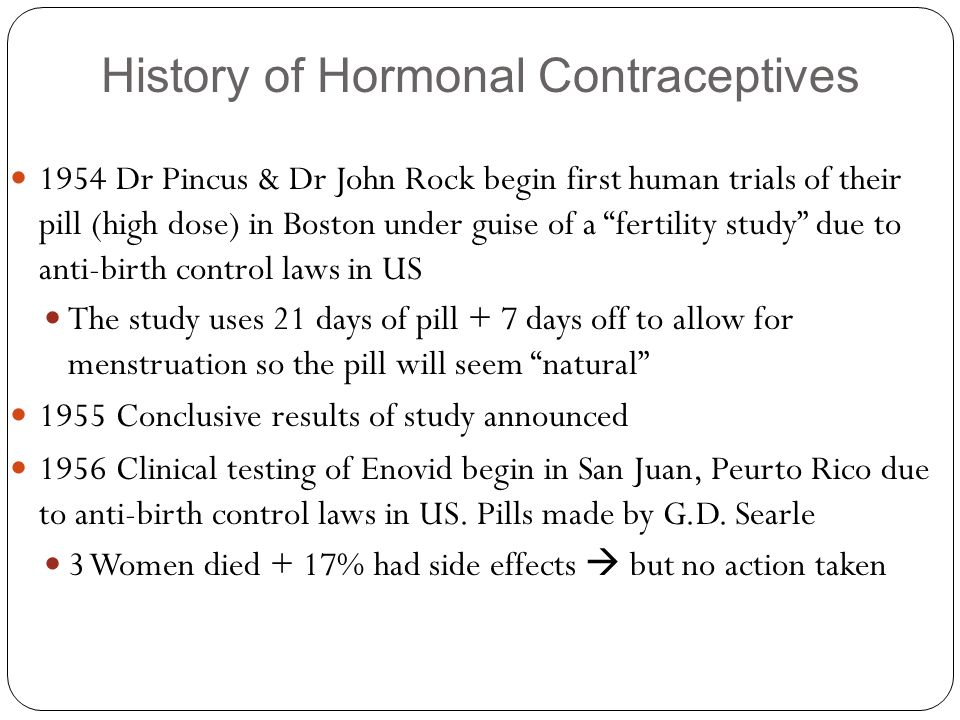 History of Hormonal Contraceptives