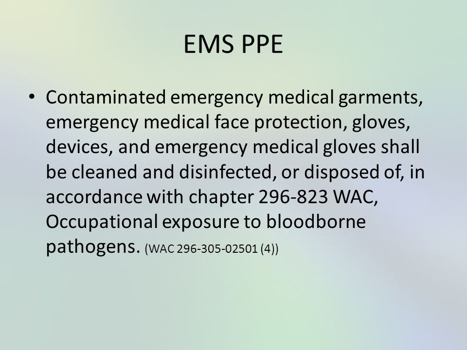 EMS PPE