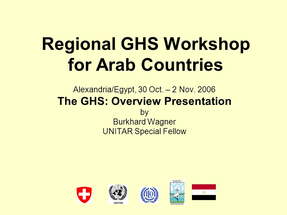 Regional GHS Workshop for Arab Countries