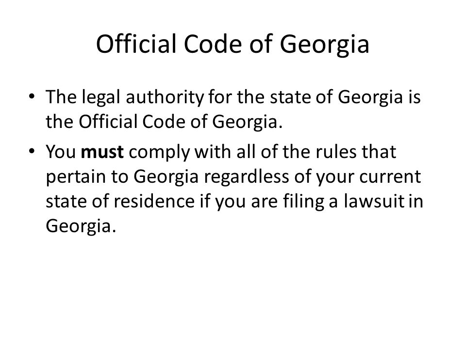 Official Code of Georgia