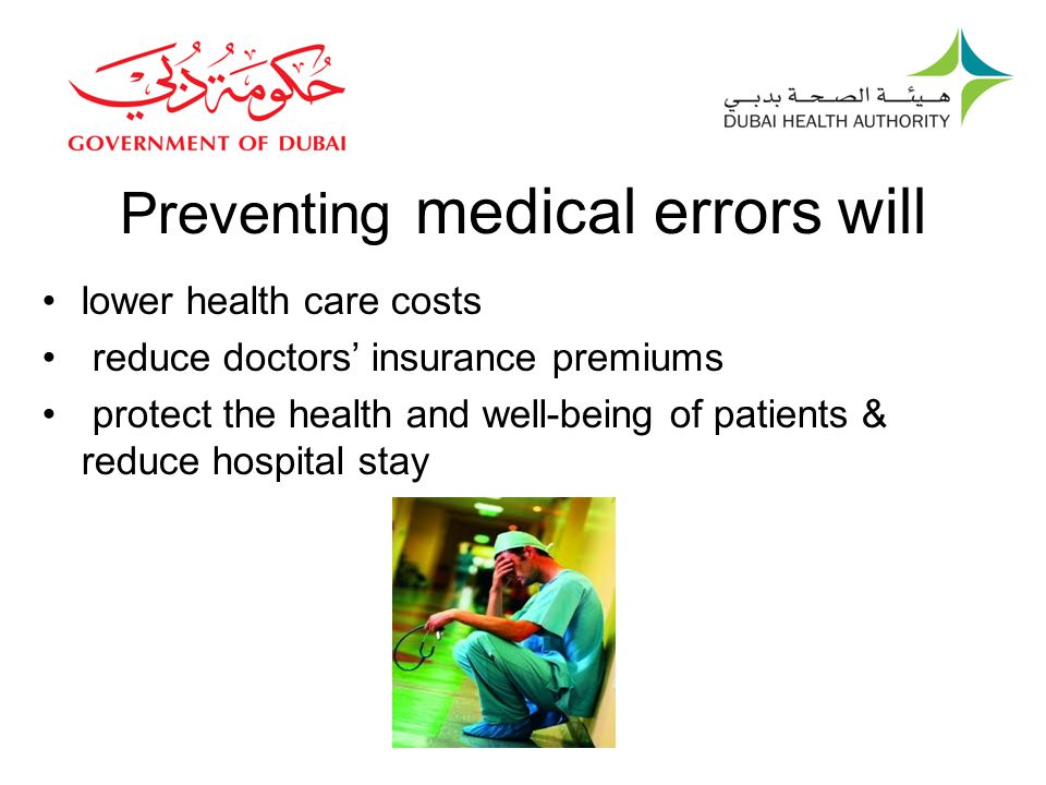 Preventing medical errors will