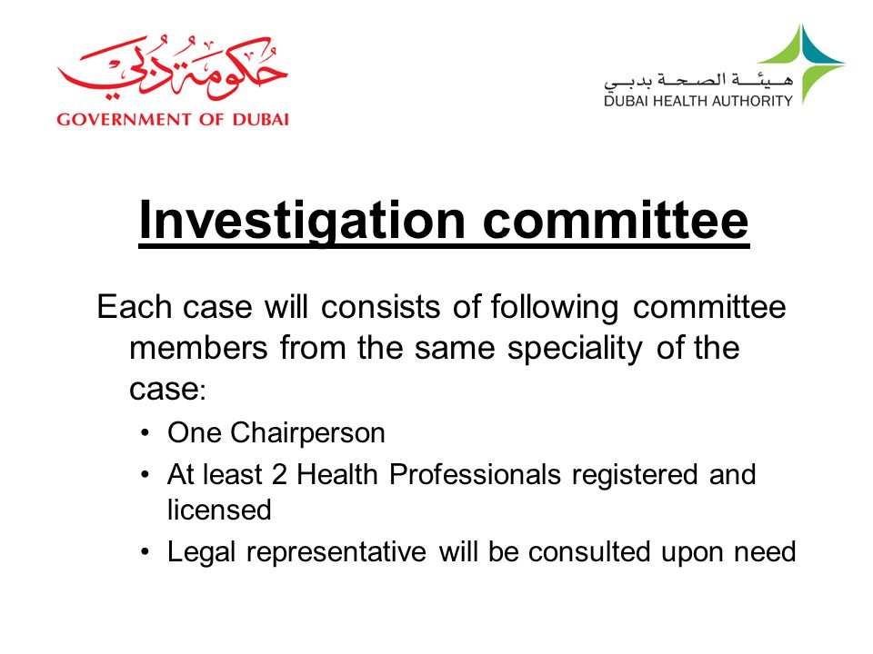 Investigation committee