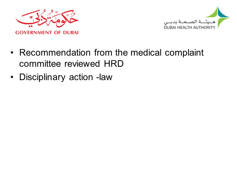 Recommendation from the medical complaint committee reviewed HRD