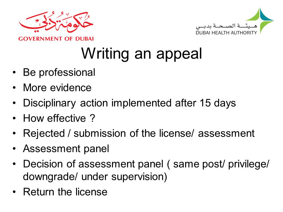 Writing an appeal Be professional More evidence