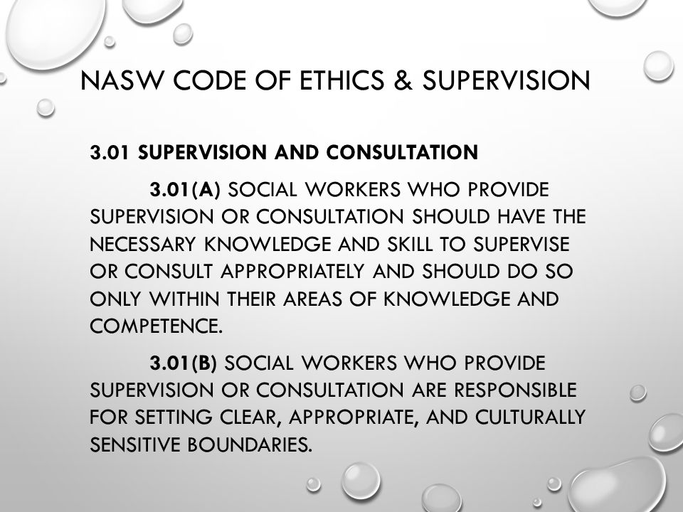 NASW Code of Ethics & Supervision