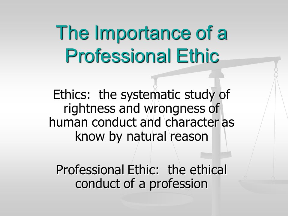 Ethical Issues for IT Security Professionals