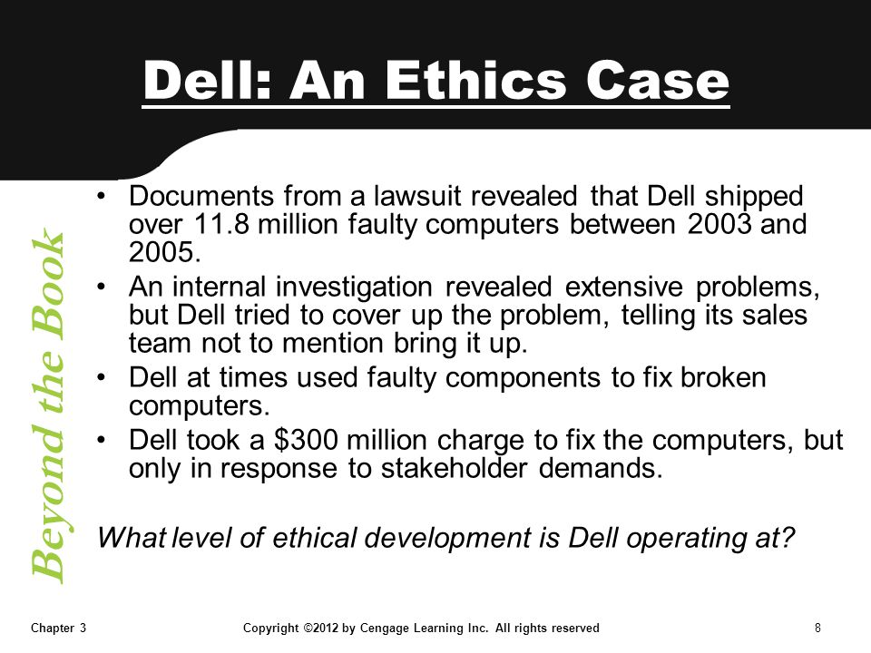Dell: An Ethics Case Beyond the Book