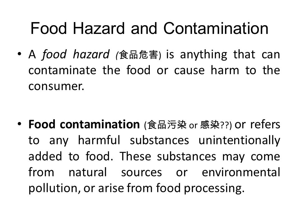Food Hazard and Contamination