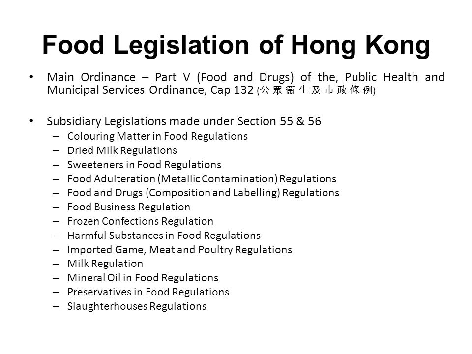 Food Legislation of Hong Kong