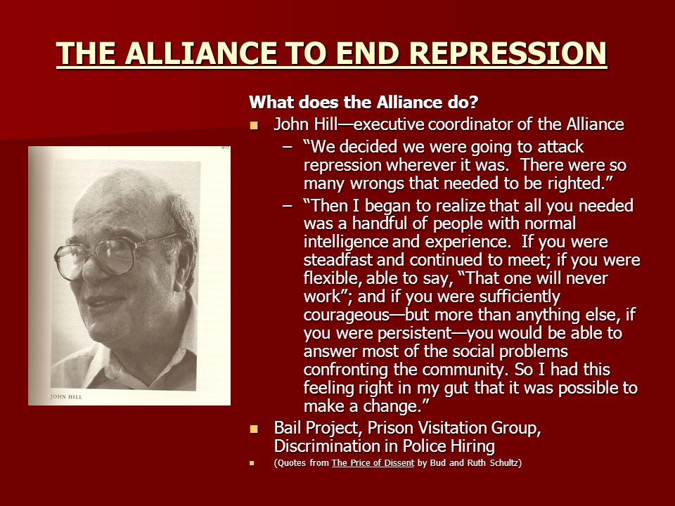 THE ALLIANCE TO END REPRESSION