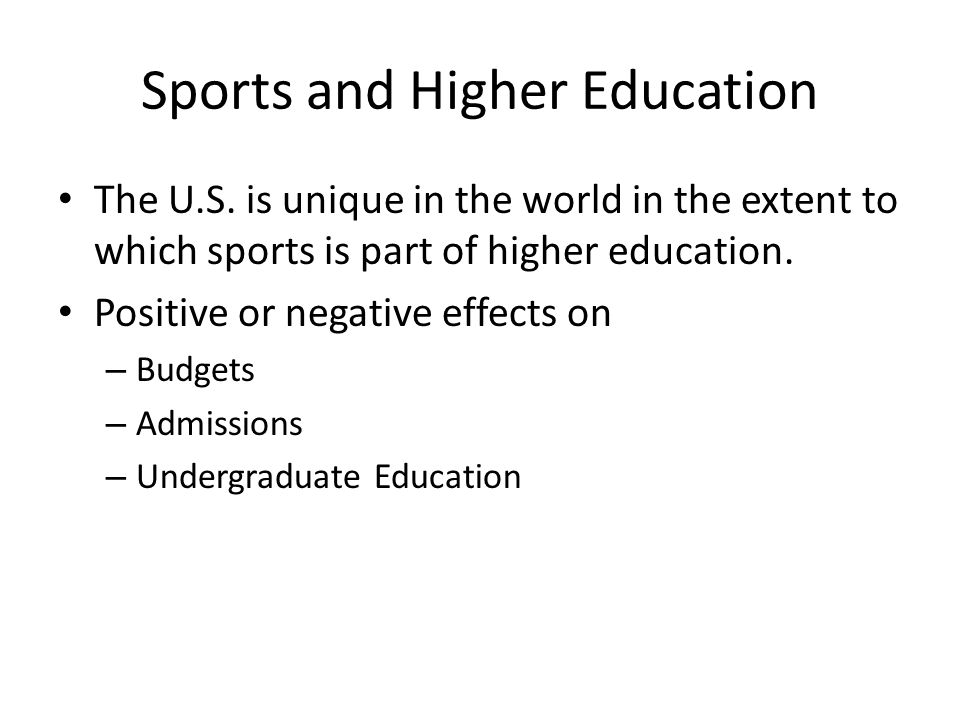 Sports and Higher Education