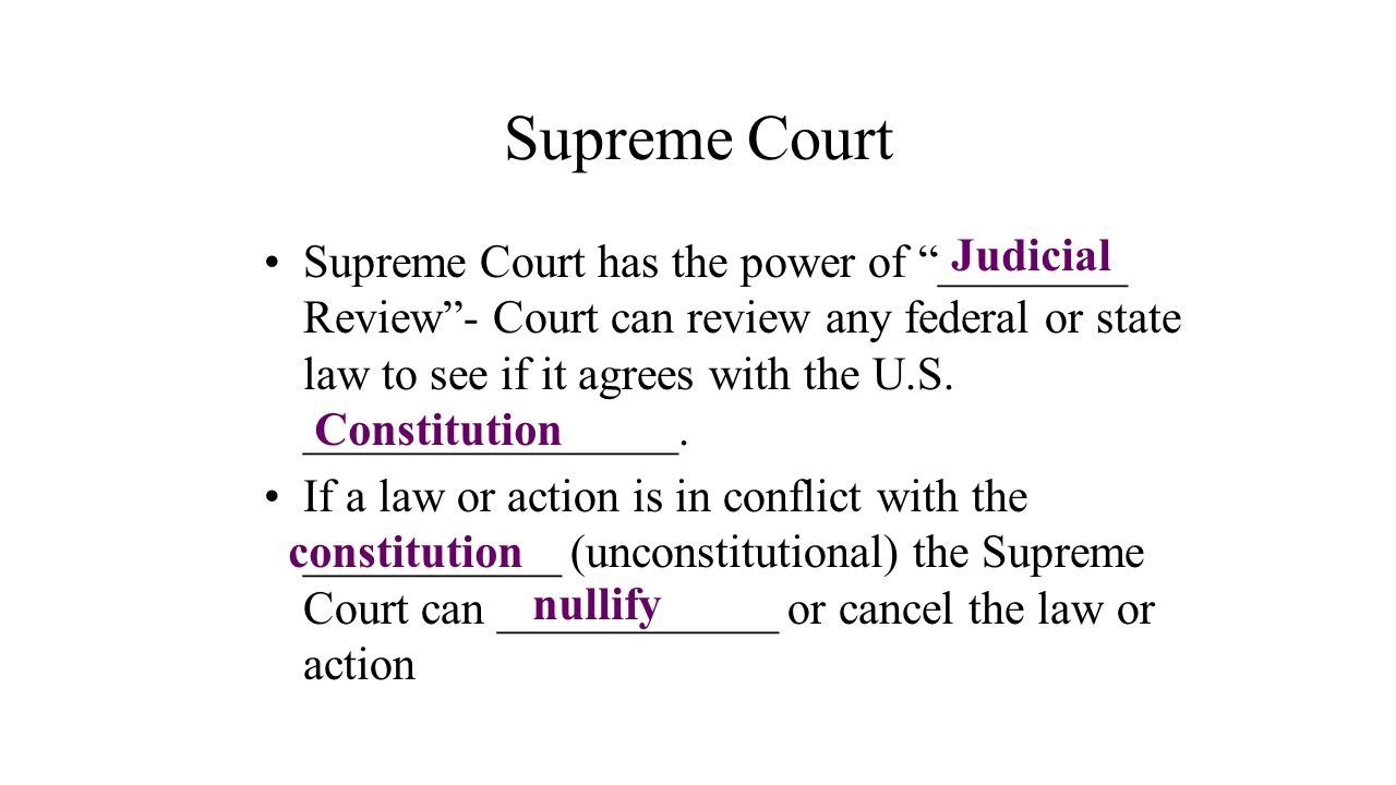 Supreme Court Judicial