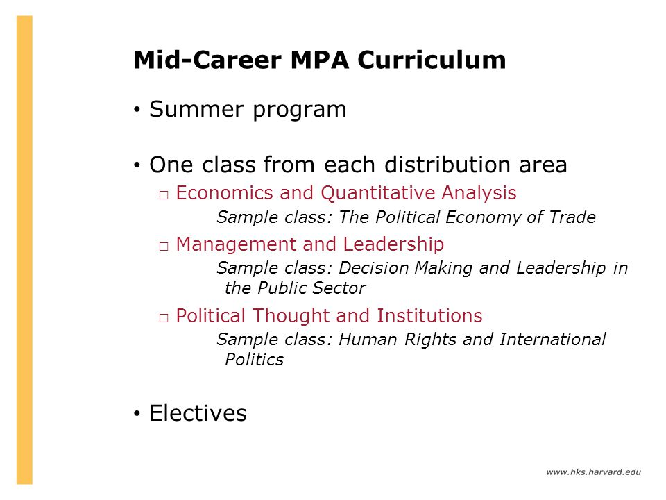 Mid-Career MPA Curriculum