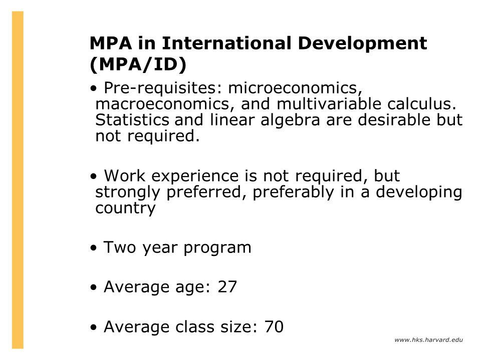 MPA in International Development (MPA/ID)
