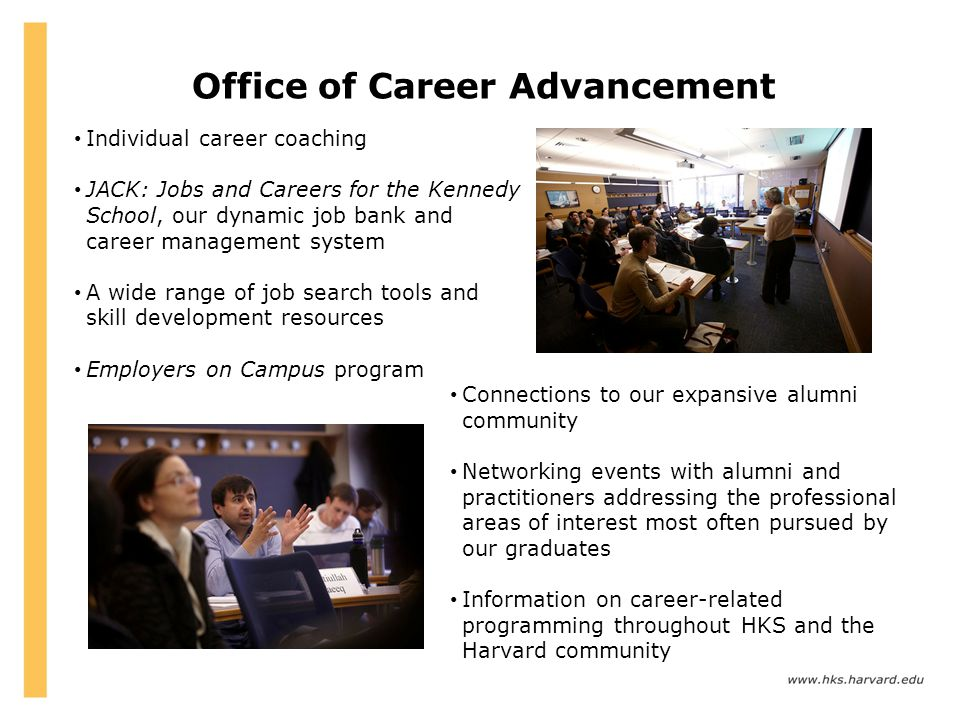 Office of Career Advancement