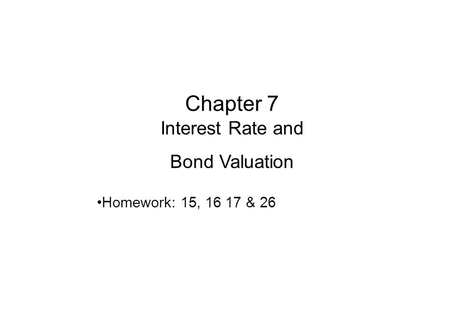 Chapter 7 Interest Rate and