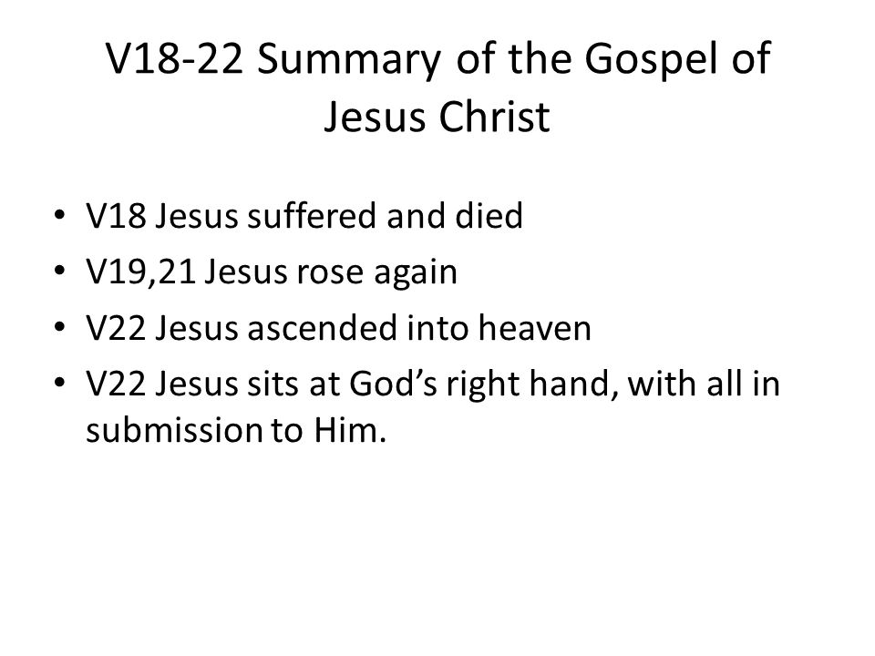 V18-22 Summary of the Gospel of Jesus Christ