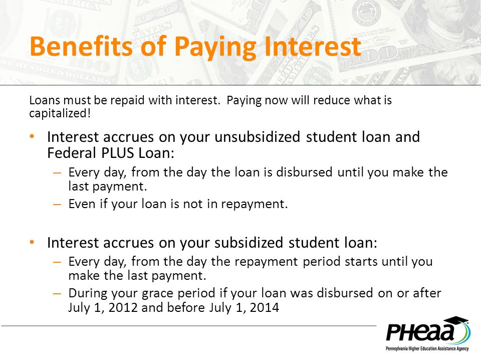 Benefits of Paying Interest