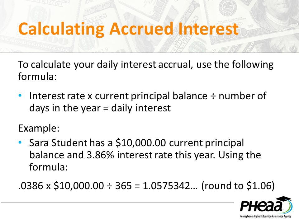 Calculating Accrued Interest