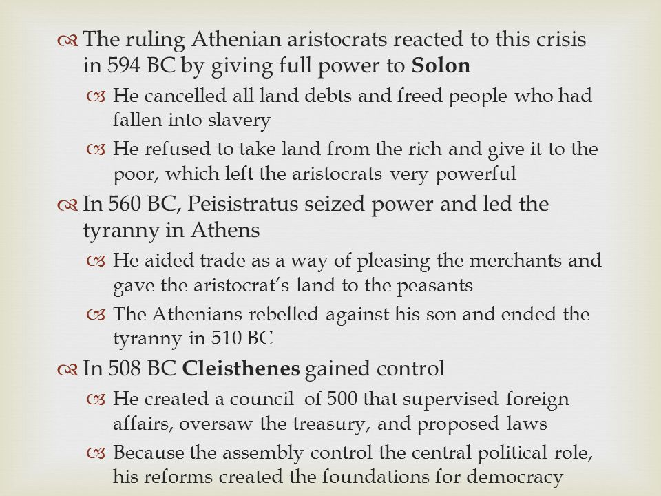 In 560 BC, Peisistratus seized power and led the tyranny in Athens