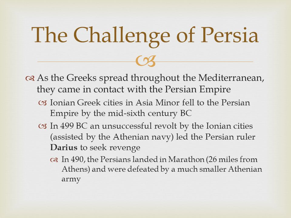 The Challenge of Persia