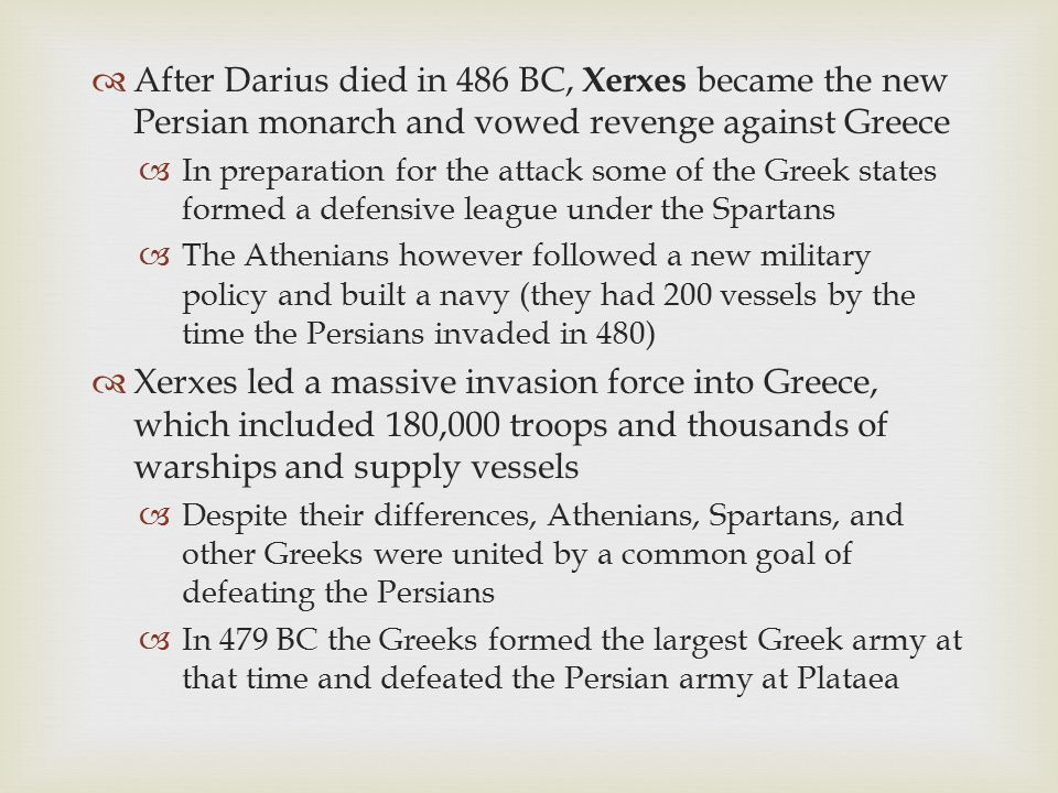 After Darius died in 486 BC, Xerxes became the new Persian monarch and vowed revenge against Greece