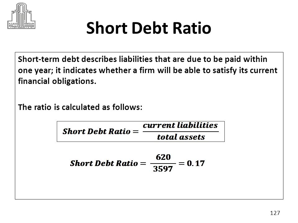Short Debt Ratio