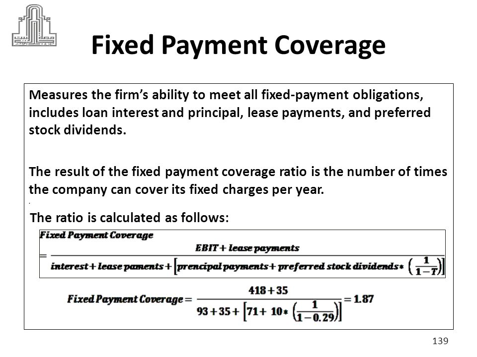 Fixed Payment Coverage