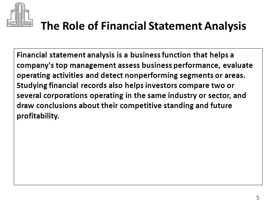 The Role of Financial Statement Analysis