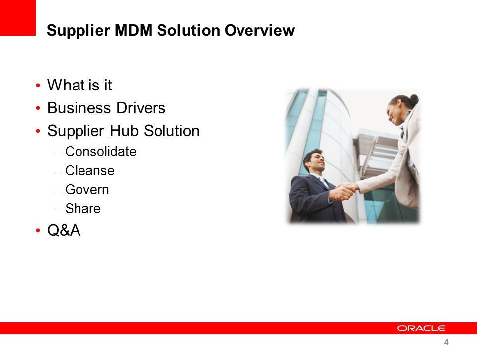 Supplier MDM Solution Overview