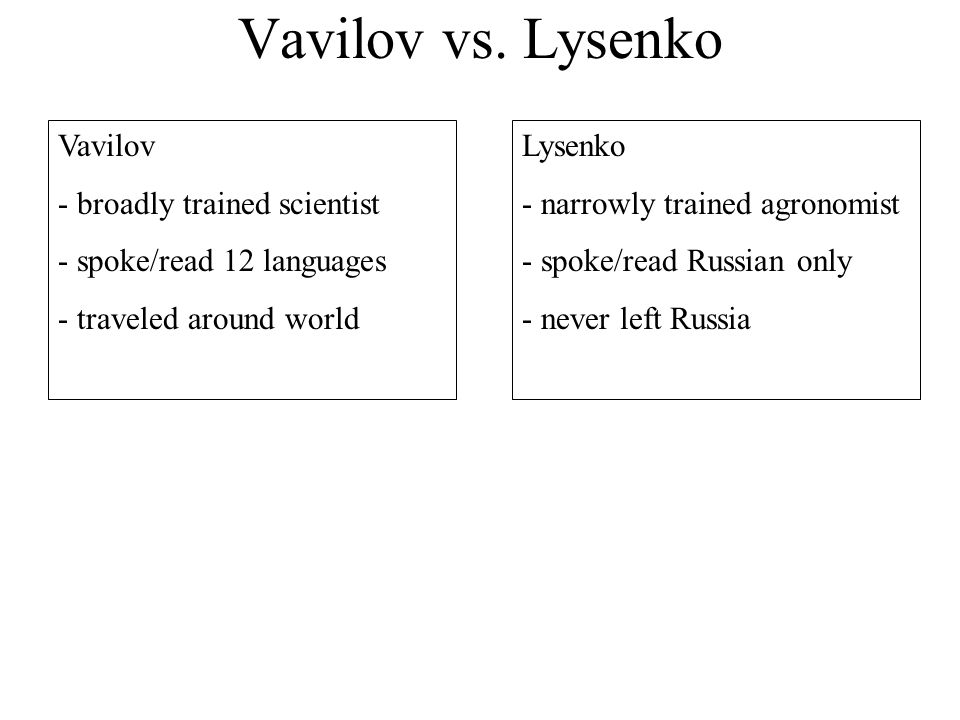 Vavilov vs. Lysenko Vavilov broadly trained scientist