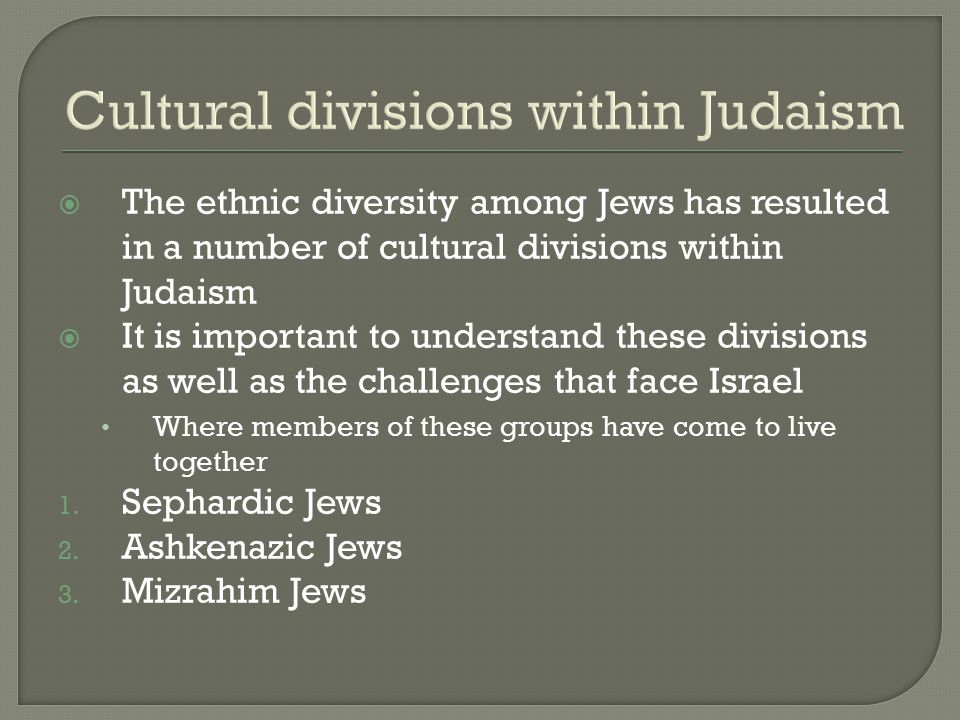 Cultural divisions within Judaism