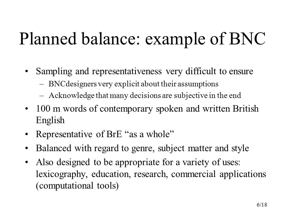 Planned balance: example of BNC