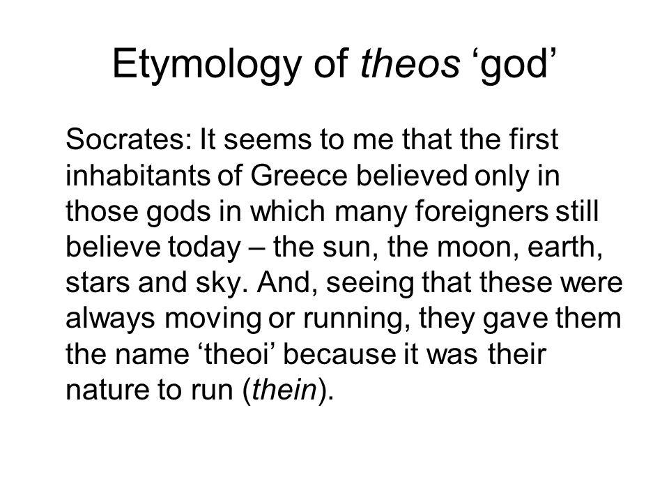 Etymology of theos 'god'